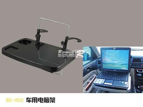 car computer desk car seat computer desk promotion shop for promotional car seat computer desk on aliexpress