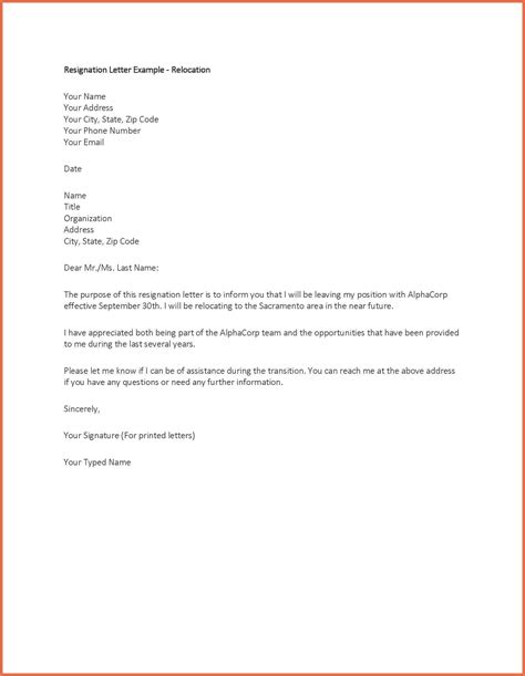 template of letter of resignation exles of letter of resignation bio exle