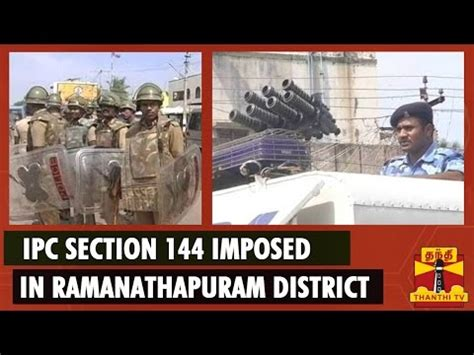section 144 ipc ramanathapuram district