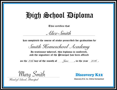 High School Diploma For Home School 6 Best Images Of High School Diploma Printable Fake Home High School Graduation Certificate Template