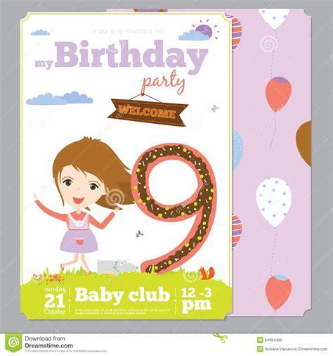 kawaii birthday card template birthday invitation card template with vector
