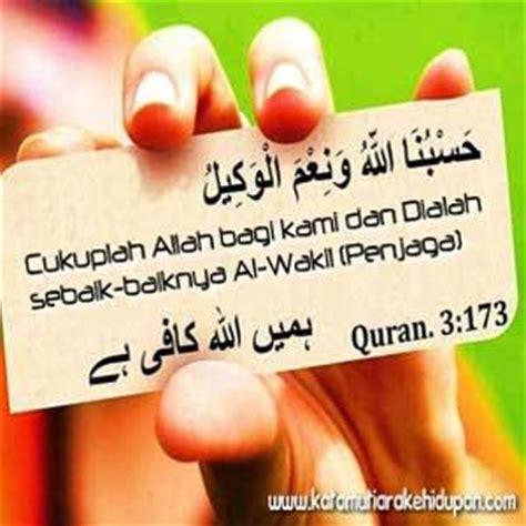allah  islam  pinterest