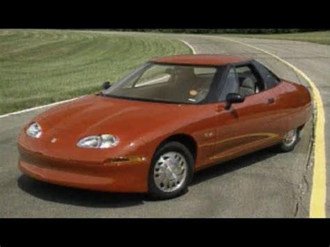 books on how cars work 1999 gmc ev1 navigation system caracteristicas del ev1 caracteristicas ev1 ficha t 233 cnica del gmc ev1 ensamblado en 1999