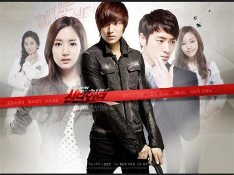 imagenes de novelas coreanas juveniles ranking de las mejores novelas coreanas del 2011 listas