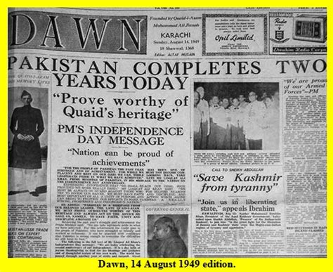 Paper From Newspaper - newspapers pakistan history of pakistan through