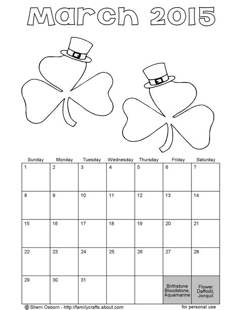Calendar March 2015 Printable Printable March 2015 Calendars Favorites