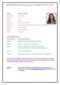 Resume Format For Marriage 26 best biodata for marriage sles images on