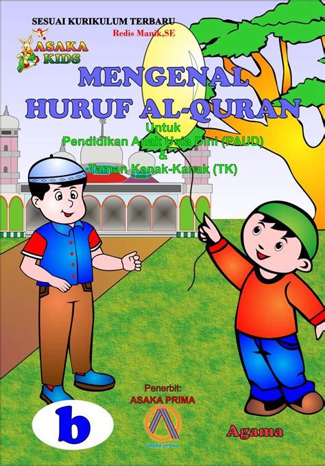Buku Iqro Edisi Cover gambar depot iqro salam 1 paket buku prestasi santri taman
