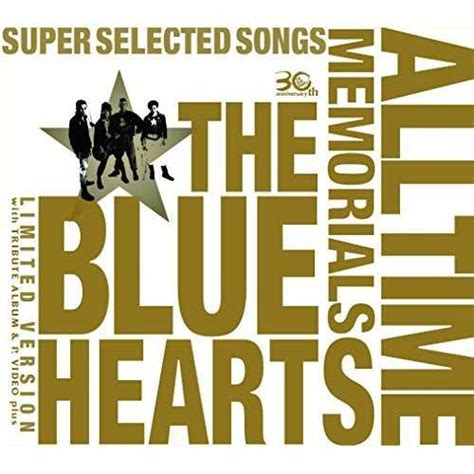 Super Selected 2015 February | music the blue hearts 30th anniversary all time