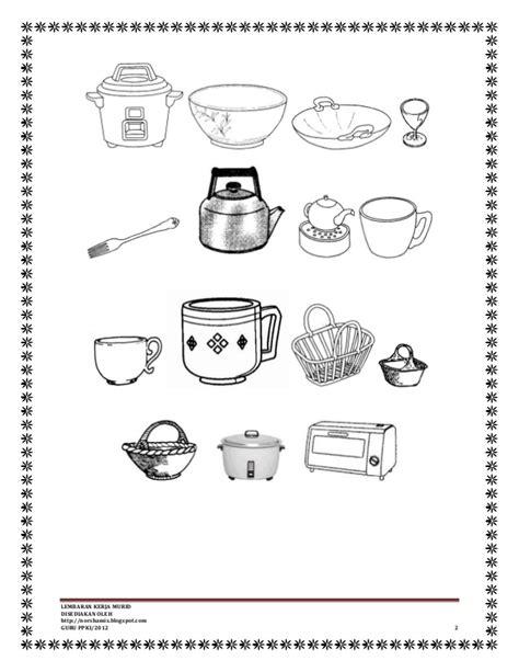 Peralatan Dapur 7 In 1 alatan dapur 1