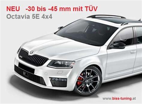 Skoda Octavia Rs Tieferlegen by Skoda Octavia 5e Incl 4x4 Und Superb Iii 3v Eibach