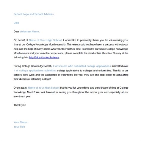 sample volunteer letter templates