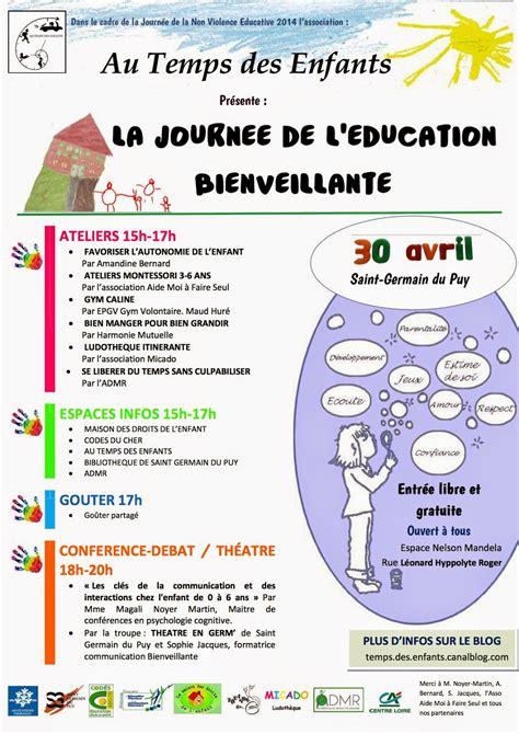 education bienveillante petit 224 petit montessori journ 233 e de l 233 ducation