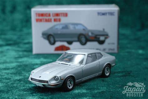 Tomytec Tomy Tomica Vintage Lv N41a Nissan Fairlady Z 2ny2 1 64 Tom tomica limited vintage neo seibu keisatsu vol 11 nissan