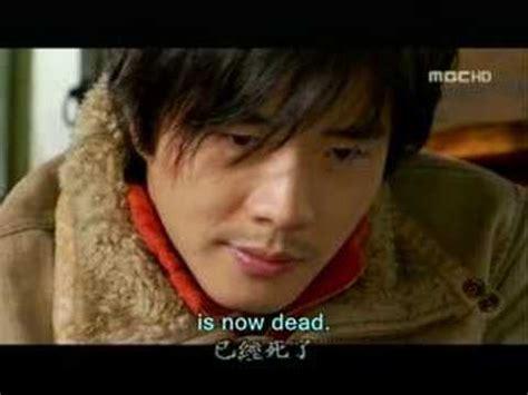 sad subtitles sad endings credits eng chi subtitle