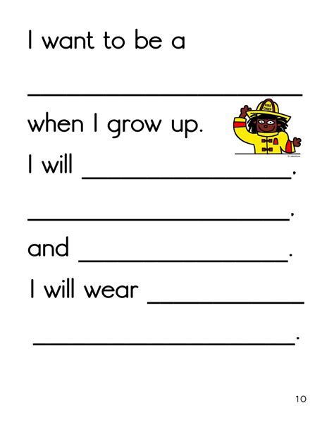 When I Grow Up Worksheet by Ms Carlie S Learners Preschool All About Me And Qotw
