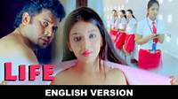 Movies 2016 Full Movie Dubbed In English  South Indian