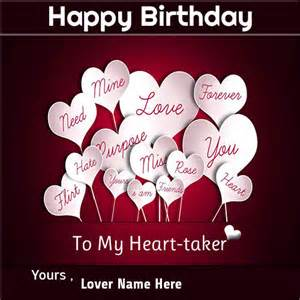 romantic greeting cards for lover wblqual com