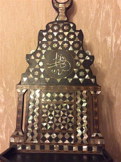 Ottoman Porte Porte Turban Kavukluk Empire Ottoman Objets D