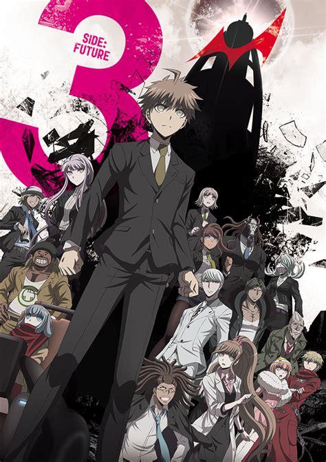 l anime danganronpa 3 en simulcast vostfr
