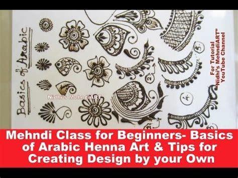 henna design classes 17 best images about henna drills on pinterest zentangle