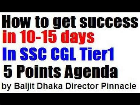 15 Tips On How To Get Your To You by How To Get Success In 10 15 Days In Ssc Cgl Tier 1 5