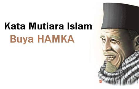 kata kata motivasi islami  anak sd nusagates