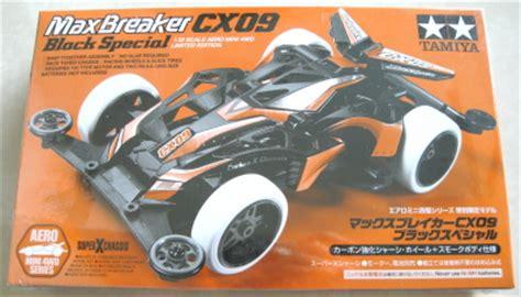 Tamiya Mini 4wd Max Breaker Cx09 Black Special Vellrip Tamiya 1 32 Aero Mini 4wd Limited Edition Max