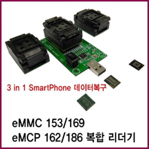 plat bga emmc 153 162 emcp 162 186 emmc 153 169 chip 3in1 리더기 안드로이드 데이터복구
