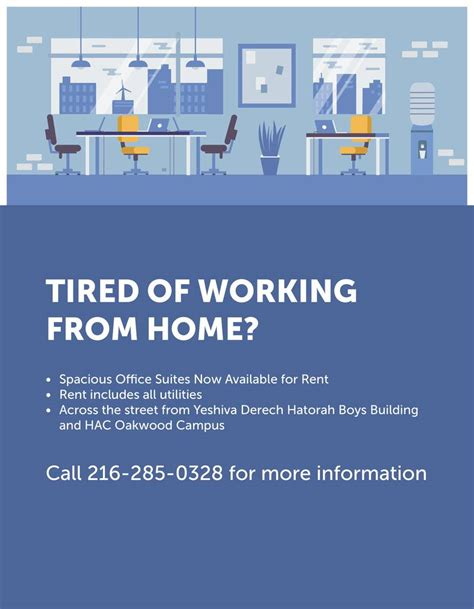 tired of working from home office suites available