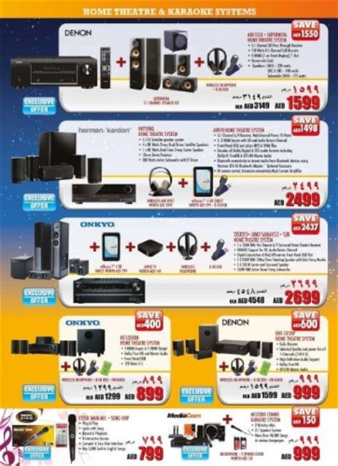 home theatre karaoke systems