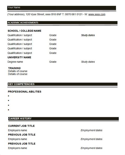 Exle Of Blank Resume by Resume Blank Free Excel Templates