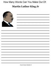 church house collection free martin luther king jr