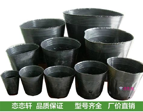 Nursery Planters by 400pcs Lot Thin Plastic Seedling Bag Garden Bonsai