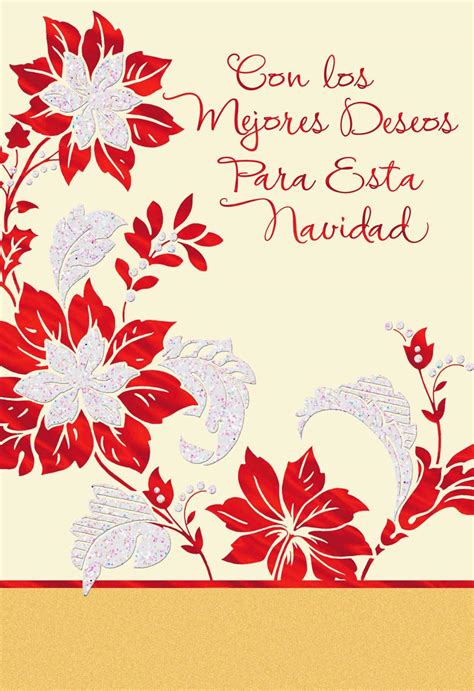 printable greeting cards spanish poinsettias and warm wishes spanish christmas card