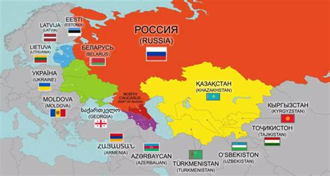 nations of the former ussr map quiz ussr terryclarke