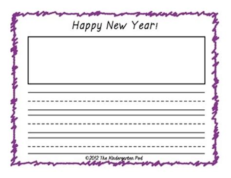 new year writing paper 17 best images about new years on writing