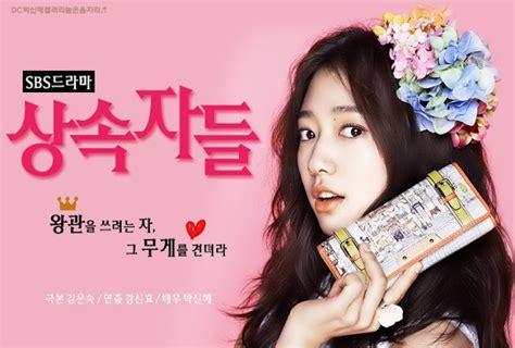 film korea romantis banget snail flowers fanmade poster korean drama heirs