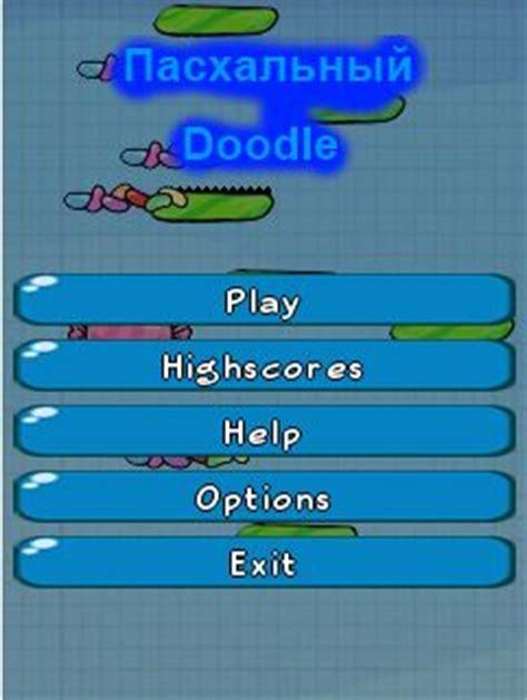 jogo doodle jump java doodle jump easter baixar gr 225 tis java jogo doodle jump