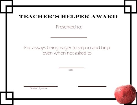teacher school printable student awards