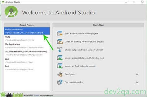 android studio appium tutorial how to open close save android studio project