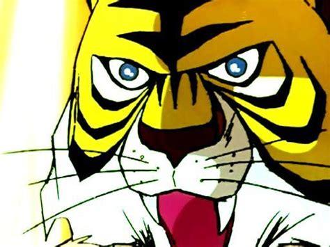 l uomo tigre testo l uomo tigre testo sigla www cartoonlandia net