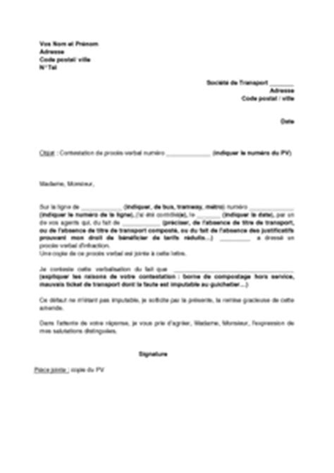 Lettre De Motivation Stage Transport modele lettre de motivation stage transport document