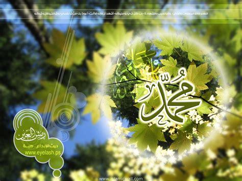 wallpaper hp islami wallpaper islami shareevhidayat s blog