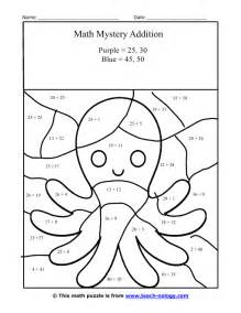 color addition addition doubles coloring pages