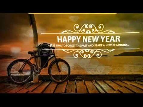 new year song mp4 happy new year 2019 song happy new year 2019