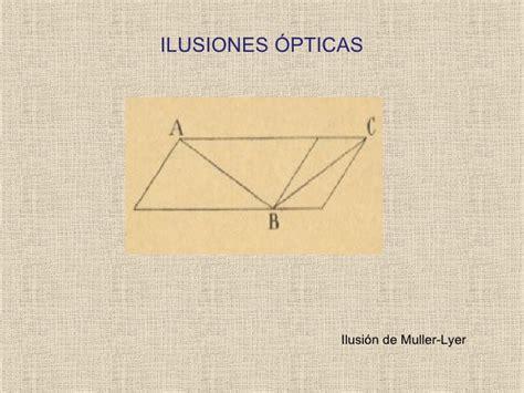 ilusiones opticas muller lyer percepcion