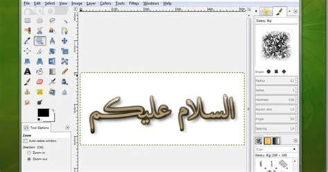 tutorial kaligrafi diwani video tutorial cara cepat membuat logo arabic dengan