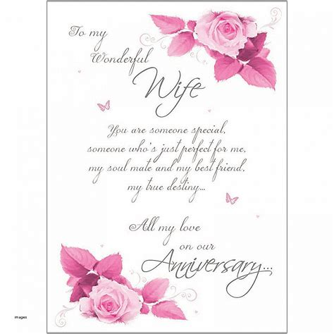 printable anniversary cards for parents free free printable anniversary cards for parents debt
