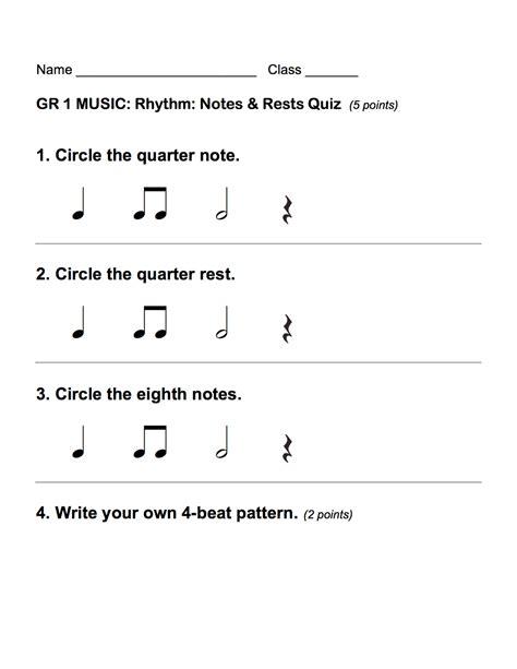 rhythmic pattern quiz 1st grade rhythm assessments exclusive music